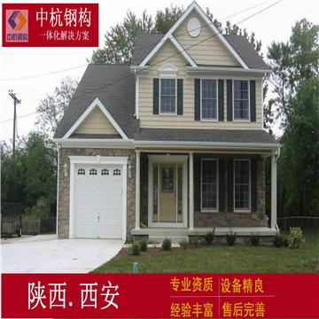西安轻钢结构别墅设计施工安装 造价低